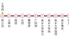 房山线将北延至西南三环