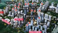 青岛市北区投资置业分析