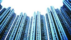上海普通住房认定新规:面积须小于140平(全文)
