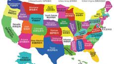 """美国""""性价比""""最高的十所大学"""